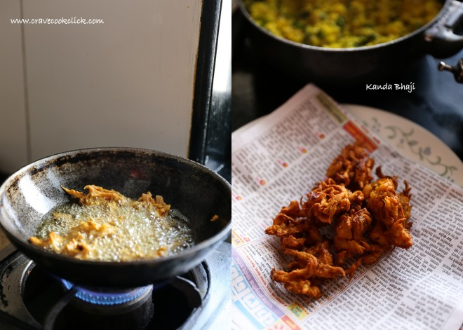 Moong Dal Bhaji and Kanda Bhaji Recipe/ How to make Moong Dal and Kanda Bhaji