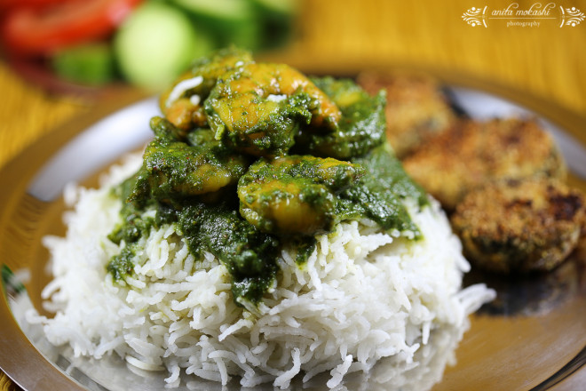 Green Prawns Curry with Bangda Fry Recipe/How to make green prawns