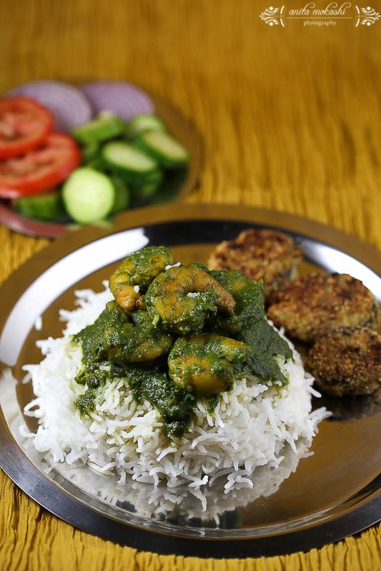 IMG 9506 Green Prawns Curry with Bangda Fry Recipe/How to make green prawns
