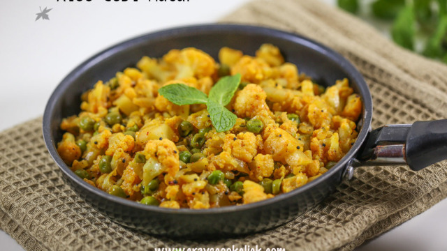 Aloo gobi recipe, aloo gobi matar recipe, tarla dalal recipe, easy , quick, soul food, food photo, foodblog, indian , how to make aloo gobi, lunch recipes