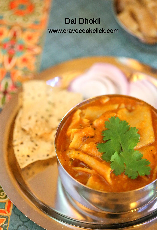 Dal Dholi Recipe or How to make Dal Dhokli