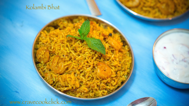Kolambi Bhaat/Prawns Rice Recipe/How to make kolambi bhat or prawns biryani