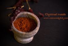 Chettinad Masala Recipe/ How to make chettinad masala at home