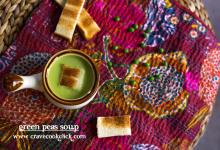 Green Peas Soup Recipe