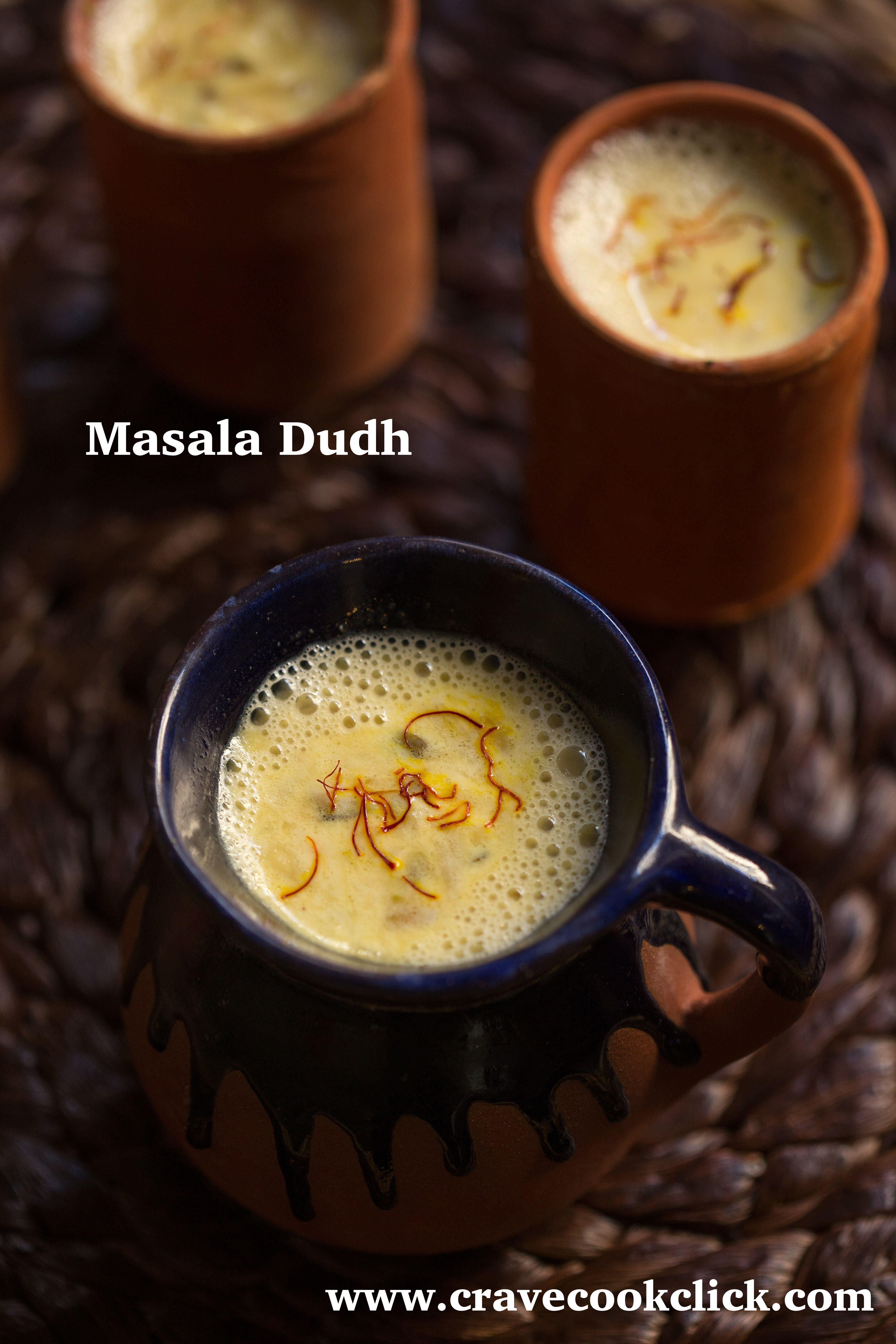 Masala dudh/Masala milk  Recipe