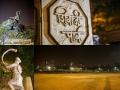 Shivaji park7