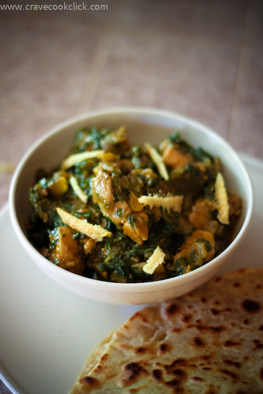 Palak Chicken Recipe