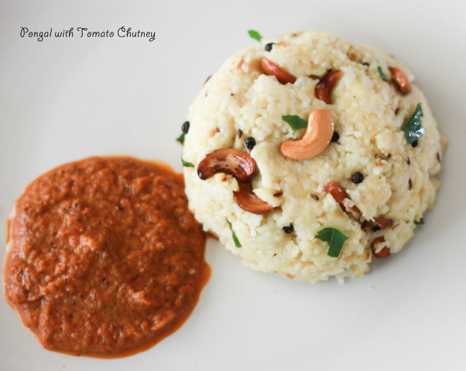 Pongal with tomato chutney recipe/how to make pongal