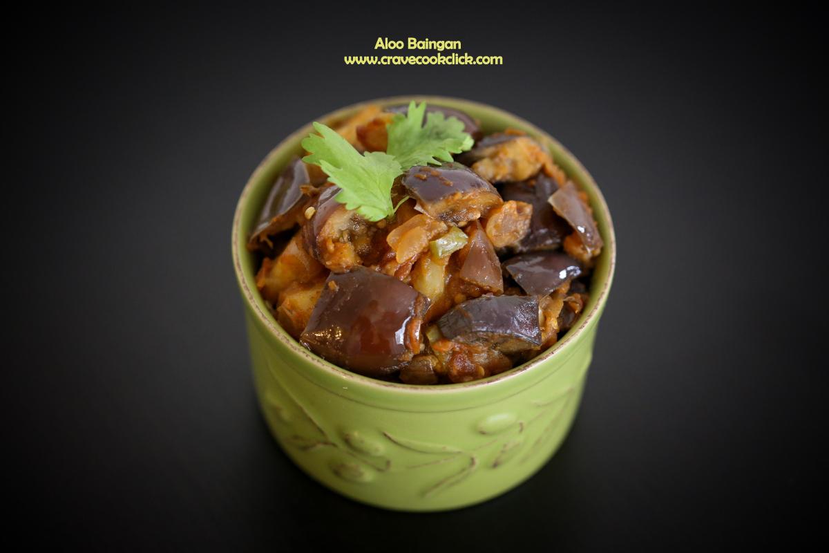 Aloo Baingan Sabzi Recipe