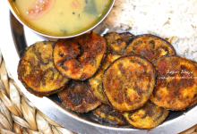 Begun Bhaja Recipe, How to make Begun Bhaja | Baingan Bhaja
