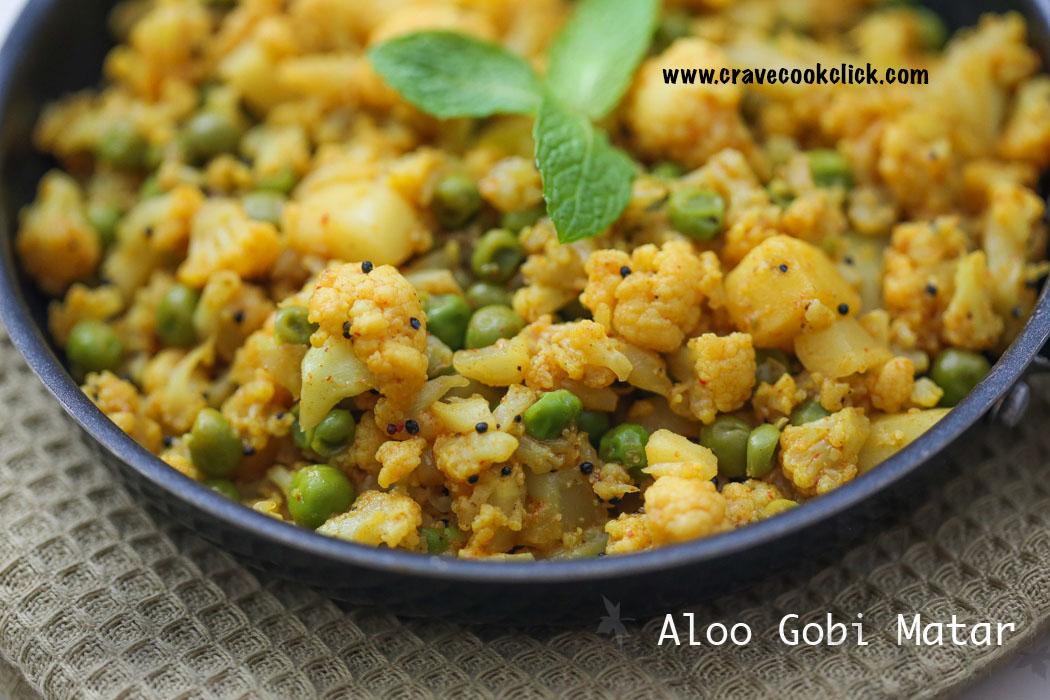 Aloo gobi recipe, aloo gobi matar recipe, tarla dalal recipe, easy , quick, soul food, food photo, foodblog, indian , how to make aloo gobi, lunch recipes