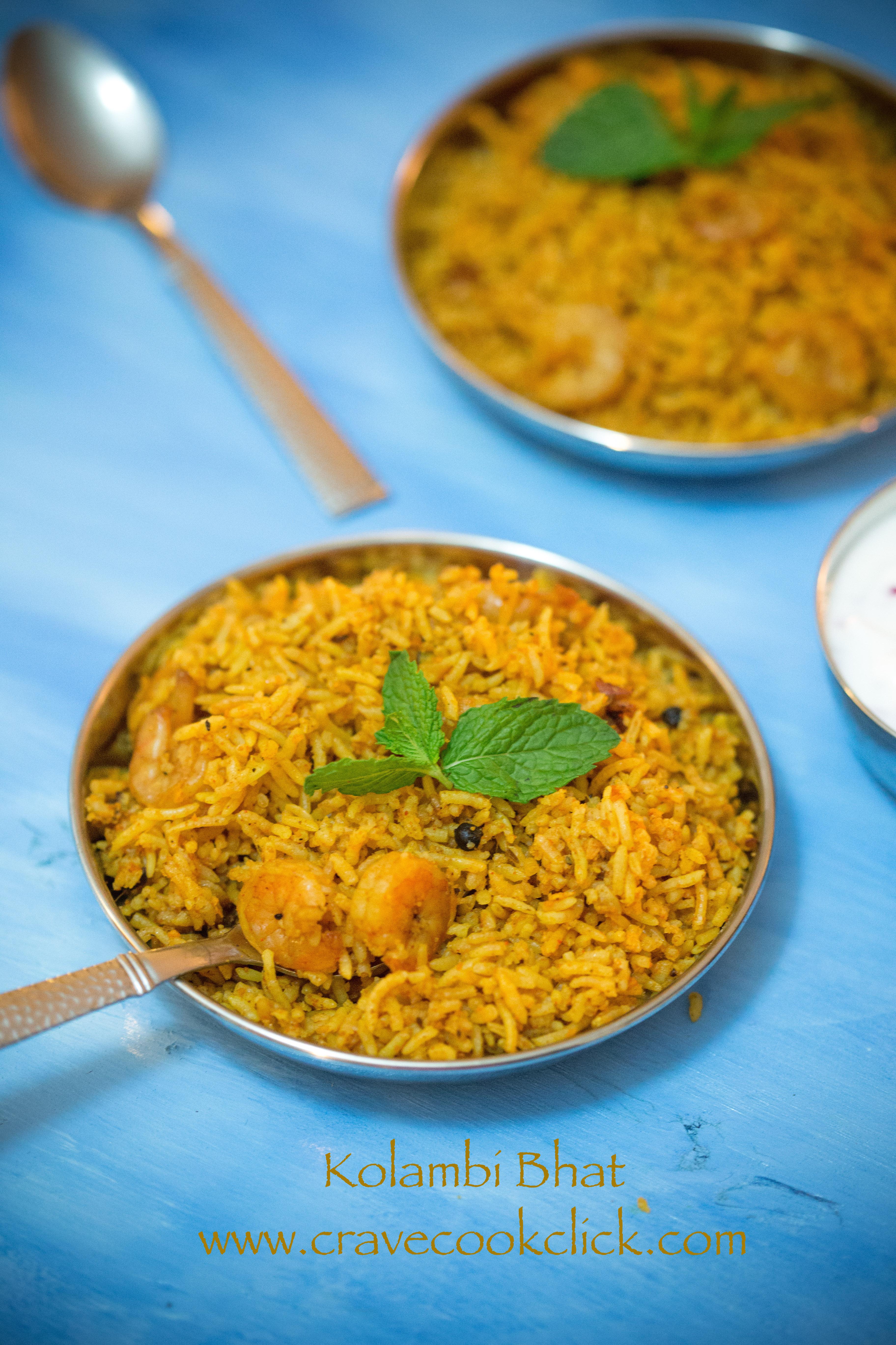 Kolambi Bhaat/Prawns Rice Recipe/How to make kolambi bhat or prawns biryani