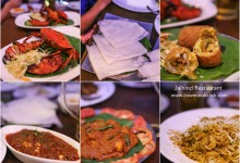 Crab Masala, Seafood masala, jai hind restaurant, best friends, bombil masala, Shivaji park, Crab masala recipe, food photography, foodphotos, foodblogging, restaurant review